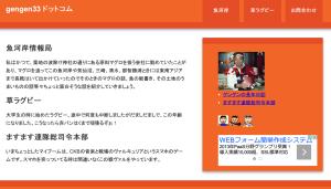SnapCrab_NoName_2015-2-11_22-56-0_No-00
